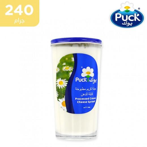 بوك - جبنة كريم مطبوخة قابلة للدهن 240 جم