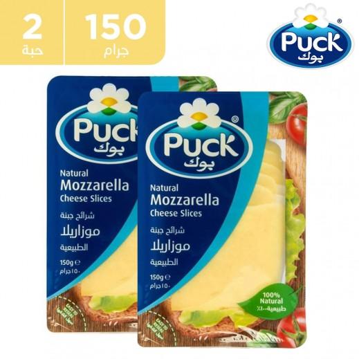 بوك - شرائح جبنة موزاريلا +40 الطبيعية 2 × 150 جم