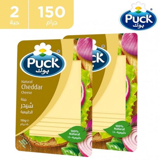بوك - شرائح جبنة الشيدر +48 الطبيعية 2 × 150 جم