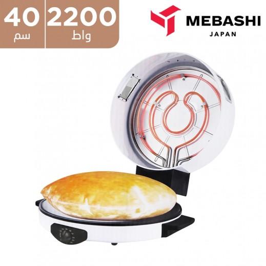 مباشى - صانعة الخبز العربي 2200 واط - ابيض