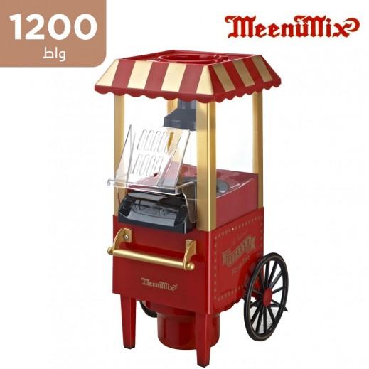 ماكينة صنع الفشار من مينومكس 1200 واط - أحمر وذهبي