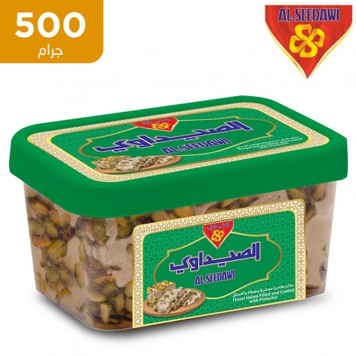 الصيداوي حلاوة محشية ومغطاة بالفستق 500 جم