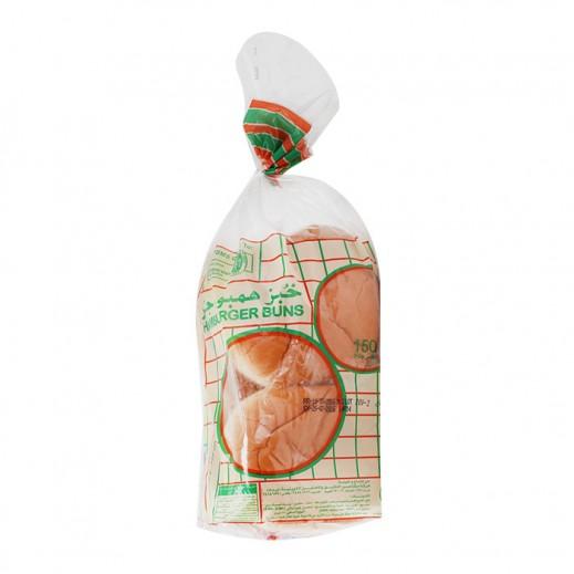 المطاحن - خبز البرجر 4 حبة (330 جرام )