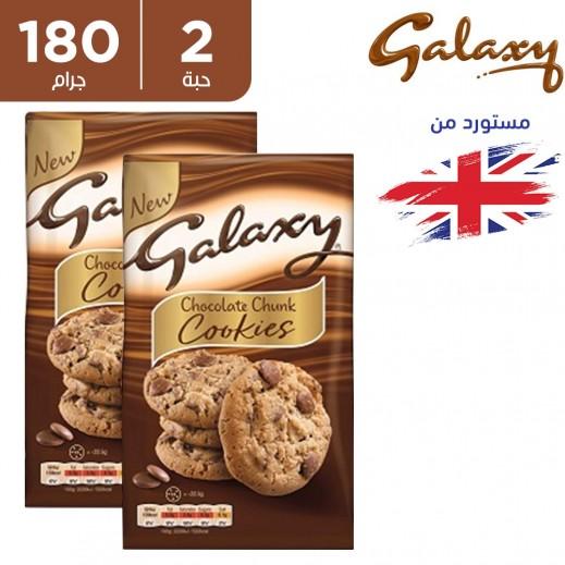 جلاكسي كوكيز شوكولاتة شانك 2 × 180 جم