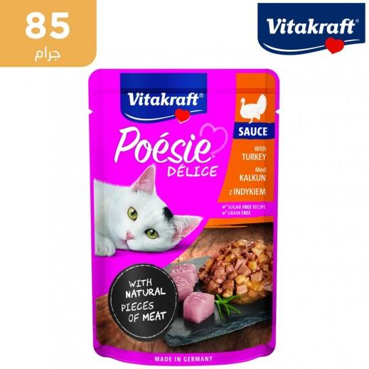 فيتا كرافت – اكل القطط بوسي اكياس ديك رومي 85 جم