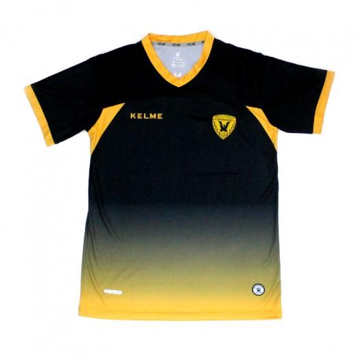 Qadsiya Club Away Official Jersey 3XL