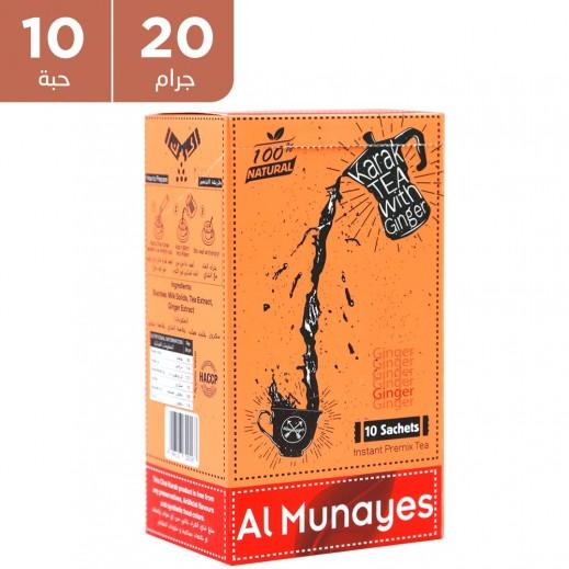 المنيس شاي كرك مع الزنجبيل 10 × 20 جم