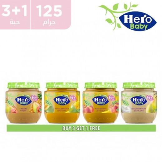 هيرو بيبي فواكه مشكلة لتغذية الأطفال 125 جم (3 + 1 مجاناً)