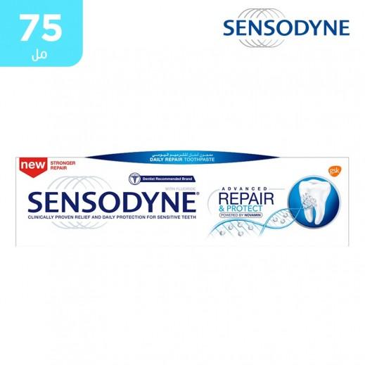 سنسوداين - معجون أسنان للمعالجة والحماية المتقدمة - 75 مل