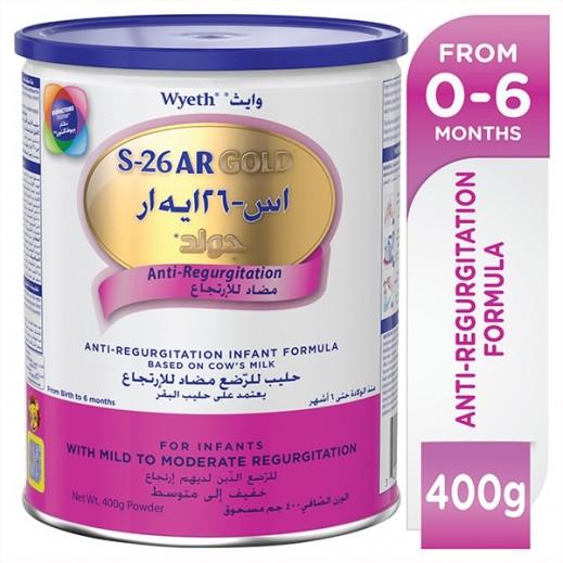 اس-26 – حليب مضاد للإرتجاع 400 جم (منذ الولادة حتى 6 أشهر)