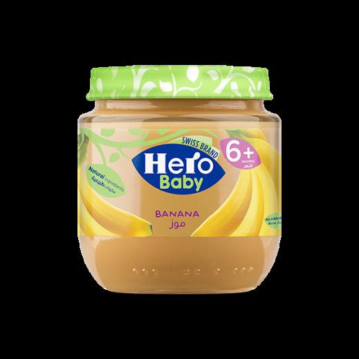 هيرو – طعام الأطفال بالموز  125 جم