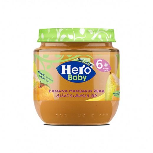 هيرو – طعام الأطفال بالموز واليوسفي والكمثرى 125 جم