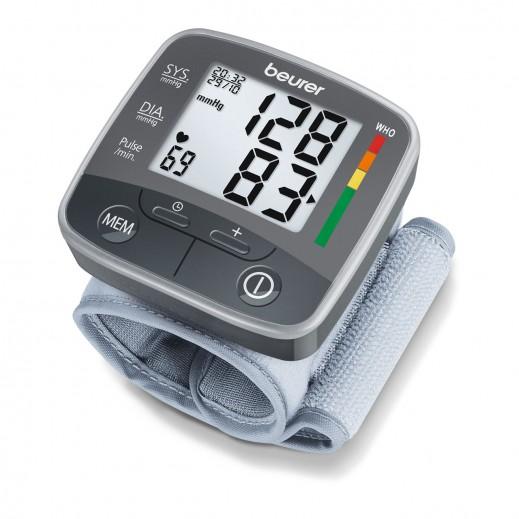 بيورير – جهاز قياس ضغط الدم