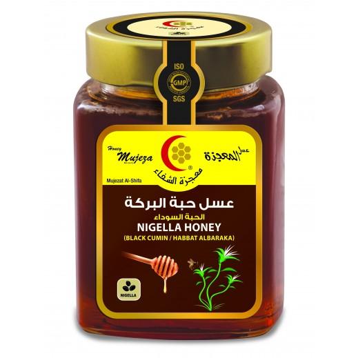 معجزة الشفاء – عسل حبة البركة 500 جم