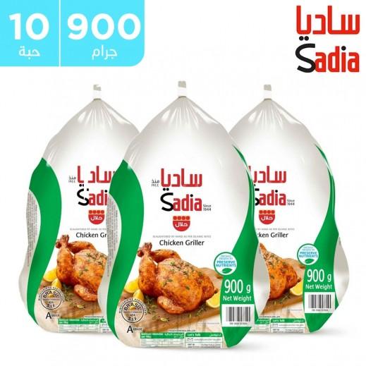 ساديا - دجاج مجمد بدون أحشاء (10 حبة× 900 جم)