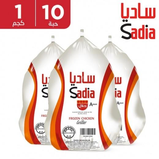 ساديا - دجاج مجمد بدون أحشاء (10 حبة ×1 كجم)
