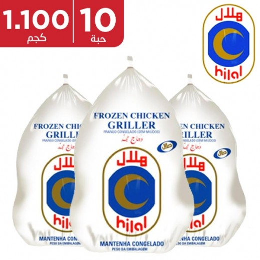 هلال - دجاج مجمد بدون أحشاء (10 حبة× 1100 جم)