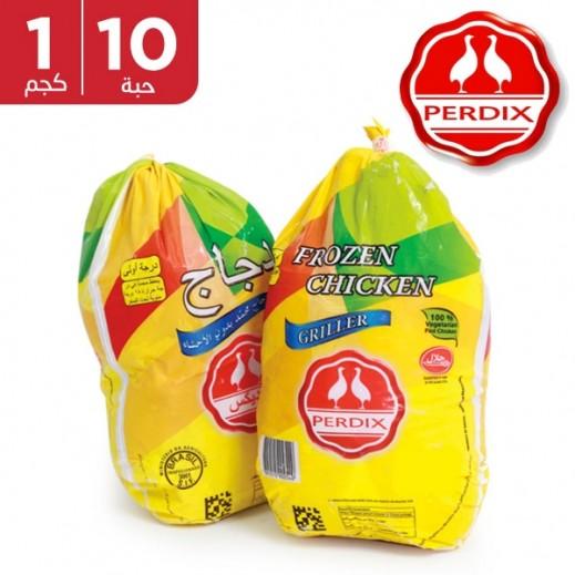بيردكس - دجاج مجمد بدون أحشاء (10 حبة × 1 كجم)