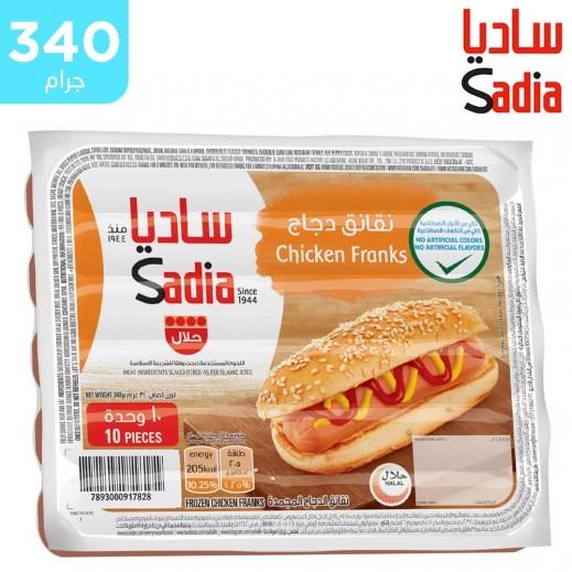 ساديا نقانق الدجاج (غير مدخن) 340 جم