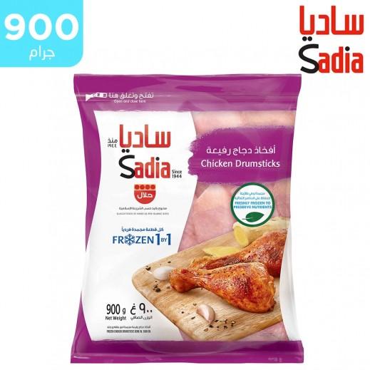 ساديا افخاذ دجاج مجمدة (IQF) 900 جم