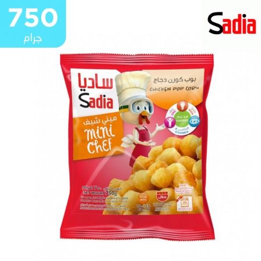 ساديا – دجاج بوب كورن 750 جم