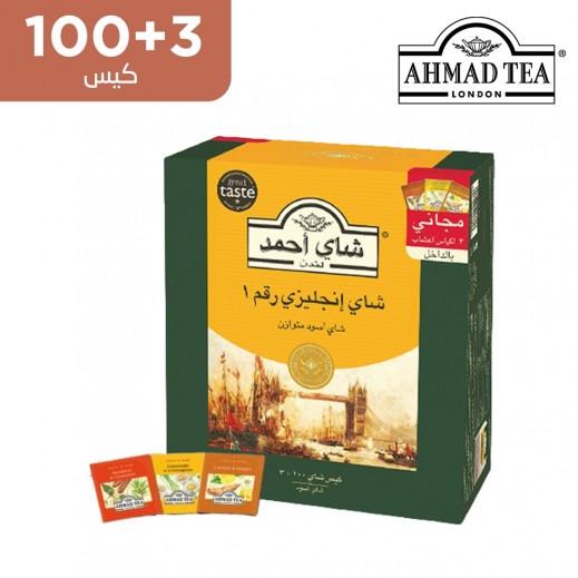 أحمد تي شاي الفطور الإنجليزي إسود متوازن 2 جم ( 100 + 3 أكياس أعشاب مجانًا)