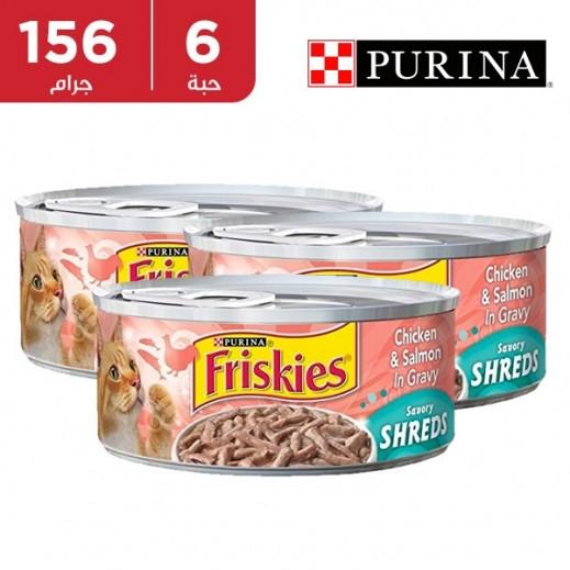 فرسكس – طعام القطط من قطع الدجاج والسلمون مع المرق 6 × 156 جم