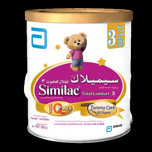 """سيميلاك – حليب أطفال """"توتال كومفورت 3 """" مع العناية بالبطن وسهولة الهضم 360ج (1 - 3 سنوات)"""