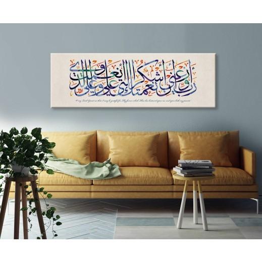 كانفس - لوحة خط عربي بواسطة نهاد ندم - يتم التوصيل بواسطة Berwaz.com
