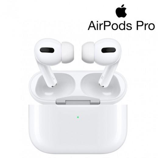ابل - سماعة Airpods Pro مع علبة الشحن اللاسلكي