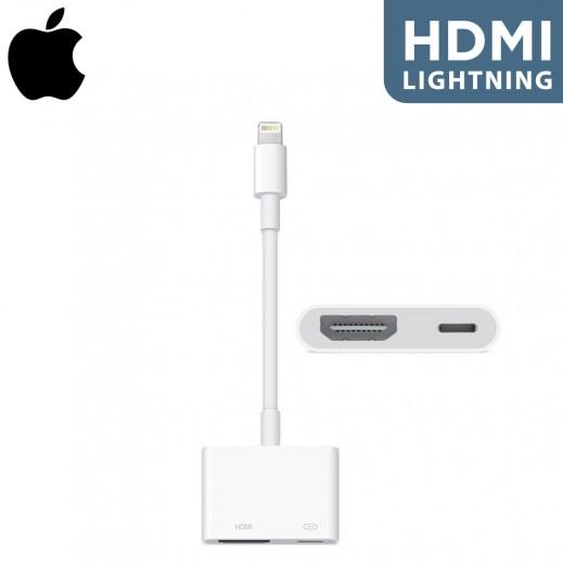 أبل – محول ديچيتال  AV Lightning – أبيض