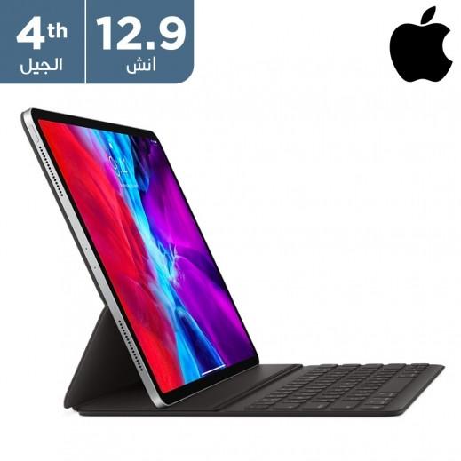 """ابل - لوحة مفاتيح ذكية قابلة للطي لآيباد برو 12.9"""" – اسود"""