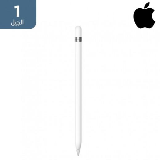 ابل -  قلم الجيل الاول - ابيض