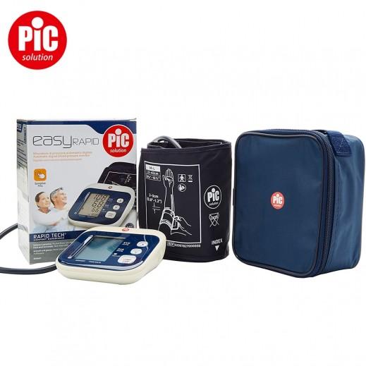 بيك سوليوشن ايزي جهاز قياس ضغط الدم