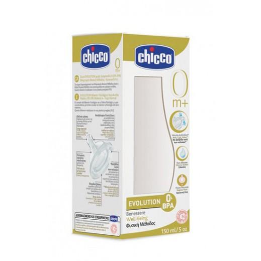 شيكو - عبوة إرضاع بلاستيك ( إفوليوشن ) - 250 ملى لتر