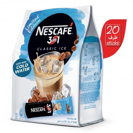 اشتري نسكافيه قهوة مثلجة 3 1 كلاسيك 20 20 جم توصيل Taw9eel Com