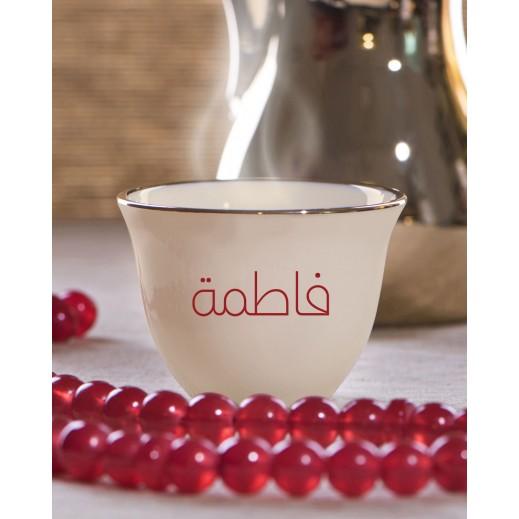 6 فناجين قهوة عربية تصميم الاسم - يتم التوصيل بواسطة Berwaz.com