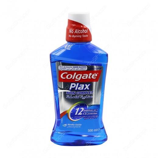 كولجيت – غسول الفم بالعناية الكاملة 500 مل
