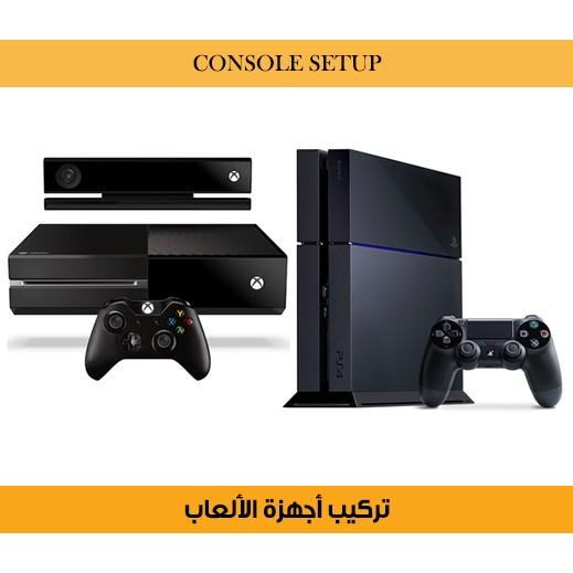 تركيب وتشغيل ألعاب الفيديو