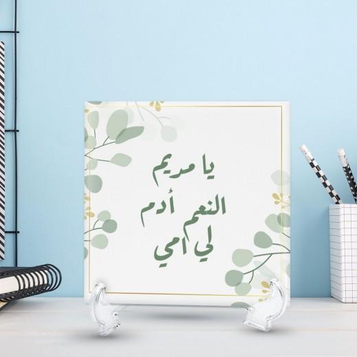 جملة على سيراميك تصميم الاخضر - CR011 - يتم التوصيل بواسطة Berwaz.com