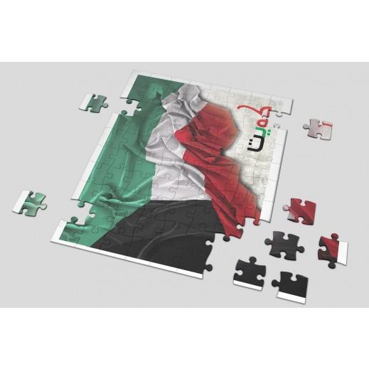 لعبة الصور المتقاطعة - علم الكويت - يتم التوصيل بواسطة Berwaz.com