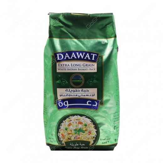 دعوة - أرز بسمتي هندي حبة طويلة 2 كجم
