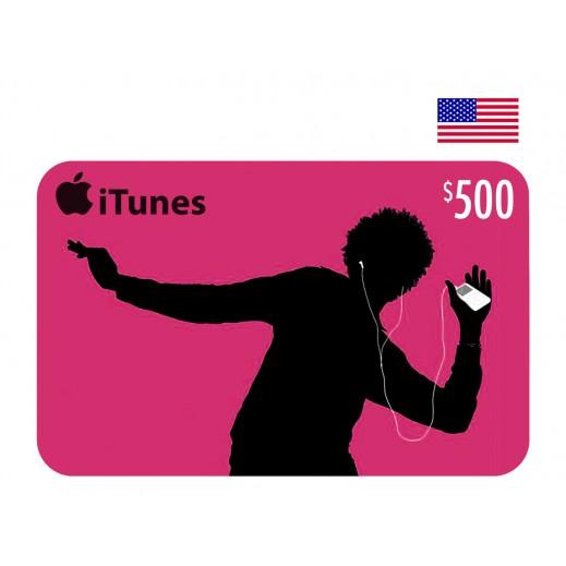 بطاقة أي تونز بقيمة 500 دولار للحسابات الأمريكية فقط –  إستلم فورا على بريدك الإلكتروني