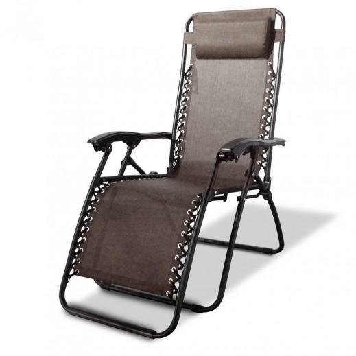 كرسي استرخاء قابل للبسط