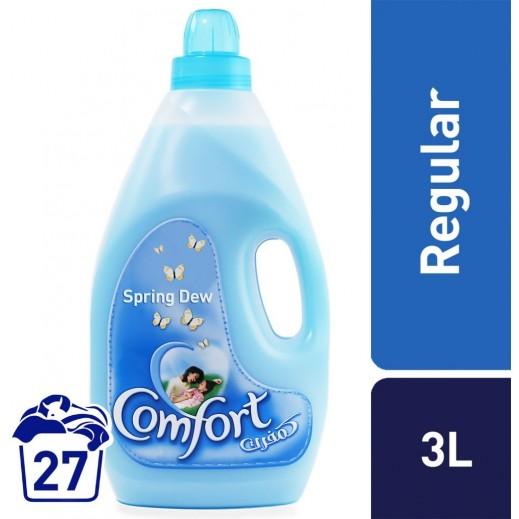 كومفورت – منعم الأقمشة (أزرق) 3 لتر