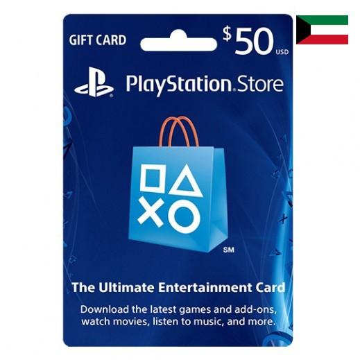 بطاقة فورية لشبكة سوني بلايستيشن بقيمة 50 دولار للحسابات الكويتية