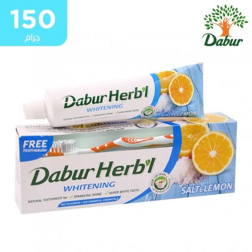 دابر هيربال - معجون تبييض الأسنان بالملح والليمون 150 جم + فرشاة أسنان مجاناً