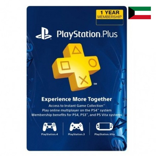Sony Playstation Plus 365 Days (One Year) Kuwait - Delivered by Email