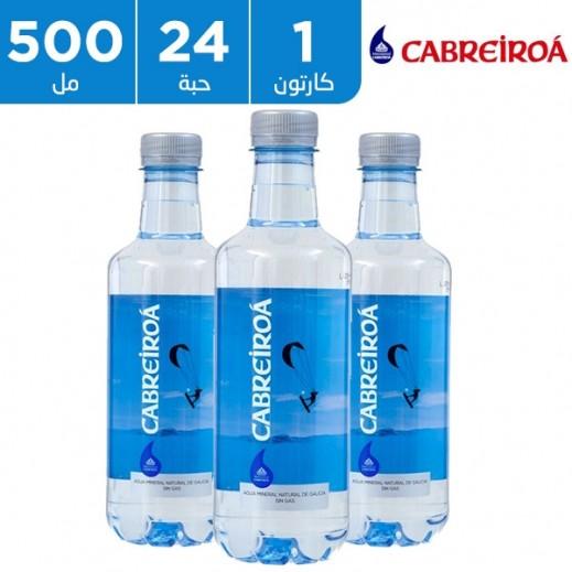 كابريورا - مياه معدنية طبيعية 24 × 500 مل