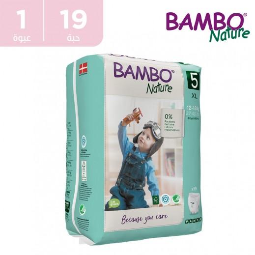 بامبو ناتشر - ماكسي كلوت مقاس 5 كبير جدا (12-18 كجم) 19 حبة